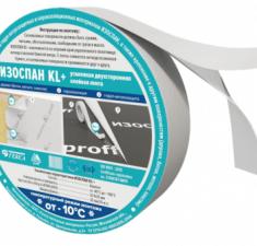Изоспан KL+ двусторонняя клейкая лента