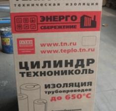 Цилиндр ТЕХНО 18-118мм 50мм без покрытия