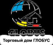 Торговый дом «ГЛОБУС»