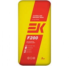 EK F200