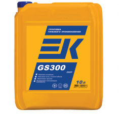 EK GS300 DEEP