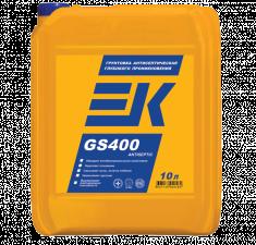 EK GS400 ANTISEPTIC