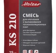 Holzer KS 210