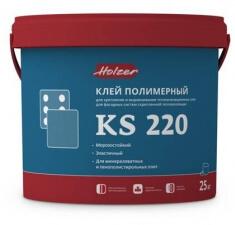 Holzer KS 220
