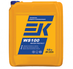 ЕК WS100 WATER PROTECT